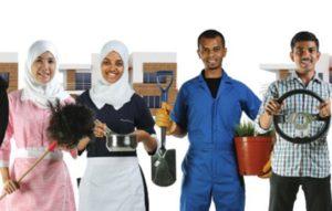 تأمين طبي للعمالة المنزلية