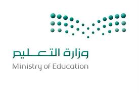 حاليا المعلمين في وزارة التعليم بلا تأمين