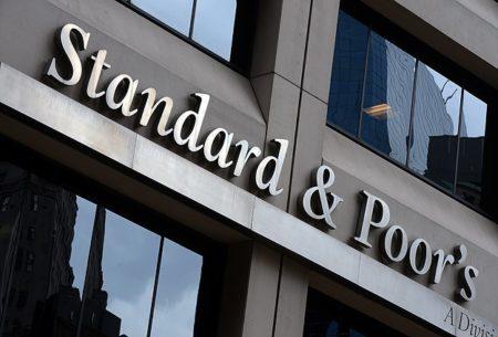 وكالة ستاندرد آند بورز العالمية للتصنيفات الائتمانية