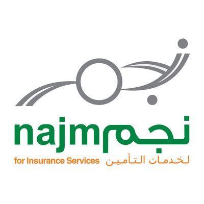 شركة نجم تقدم عدد من الخدمات لشركات التأمين ك مباشرة الحوادث و تقاريرها